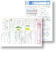 単元テスト(こくご・さんすう)
