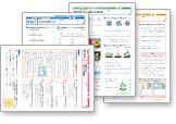 単元テスト(4教科)